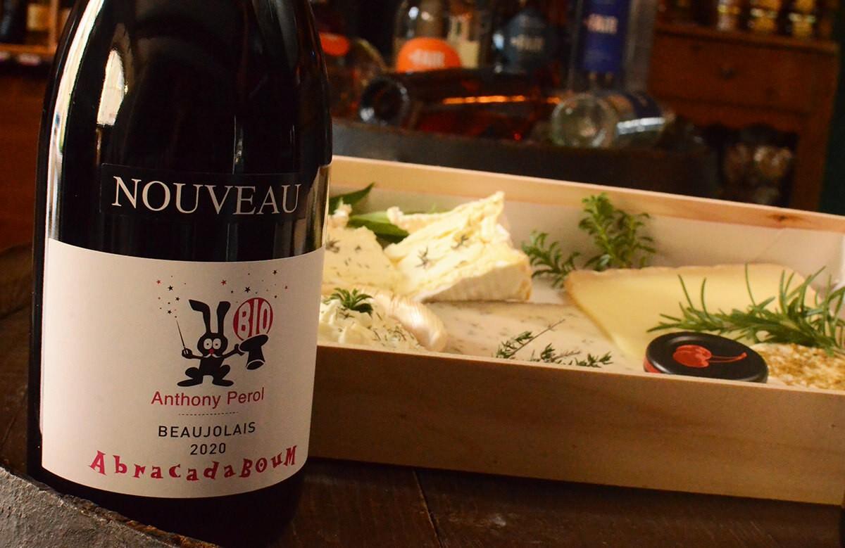 Le Beaujolais Nouveau est arrivée !